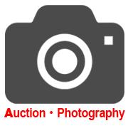 オークション出品写真の撮り方